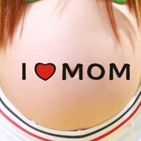"Autocollant ""I love Mom"""